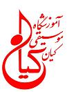 آموزشگاه موسیقی کیان Logo